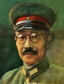 Hideki Tōjō