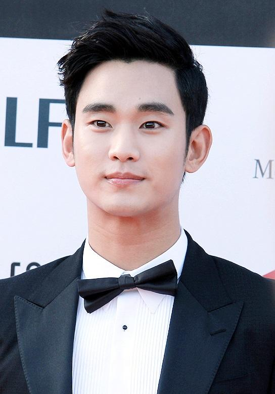 Kim Soo Hyun Celebrity Biography Zodiac Sign And Famous Quotes