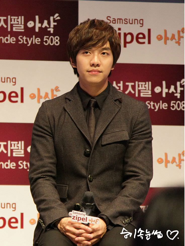 lee seung gi celebrity biography zodiac sign and famous quotes