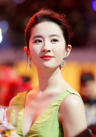 Liu Yifei