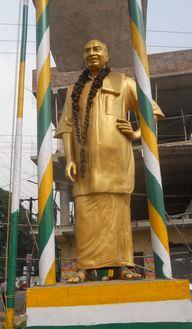 Kumaraswami Kamaraj