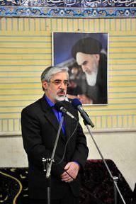 Mir-Hossein Mousavi